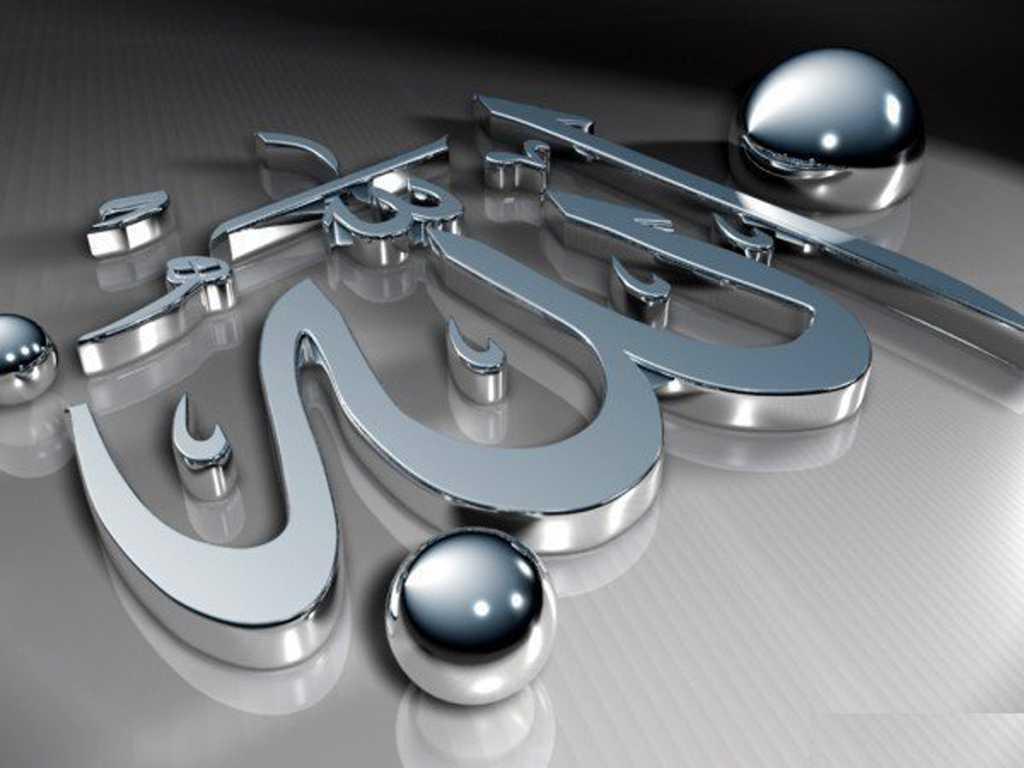 İslami ve Dini Resimler » APK indir