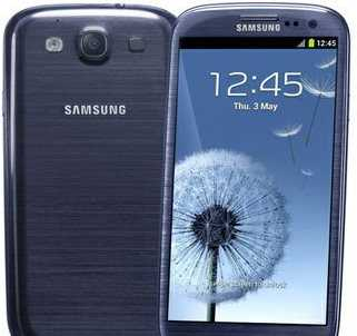 Galaxy S3 GT-I9300 I9300XXBLFB 4.0.4 Türkiye Sürümü