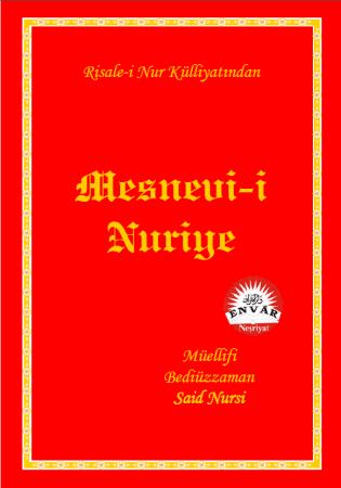 Risale i Nur .doc Formatında (Türkçe, Arapça ve İngilizce)