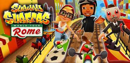 Subway Surfers 1.8.0 (World Tour Rome)