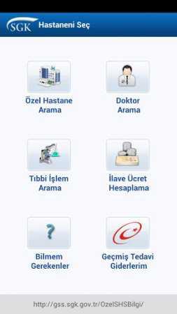 SGK Hastaneni Seç (Android Resmi SGK Uygulaması)