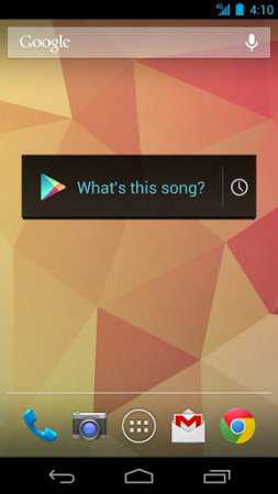 Sound Search for Google Play
