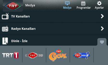 TRT Televizyon 1.01 (Android TRT TV Programı)
