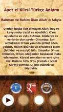 Ayet-el Kürsi  - Sesli