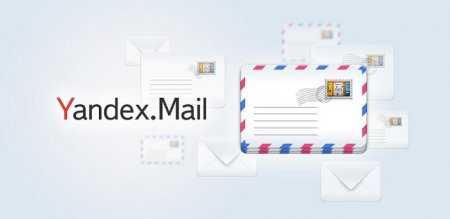 Yandex.Mail (Android Yandex Mail Uygulaması)