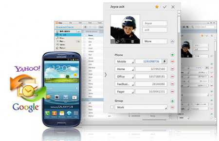 Samsung Kies İndir (Telefondan Bilgisayara Bağlanma Programı İndir)