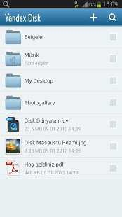 Yandex.Disk Android