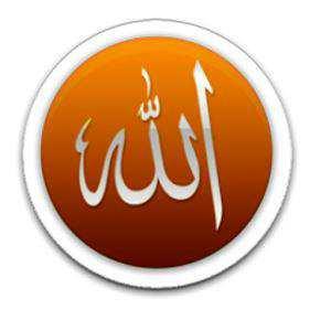 Kur'an Öğreniyorum Apk İndir