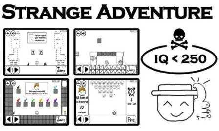 Strange Adventure
