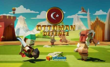 Osmanlı Kale Savaşı