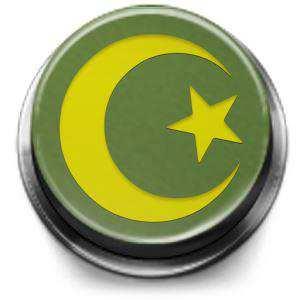 İslami Zil Sesleri (Android İslami Zil Sesleri Uygulaması)