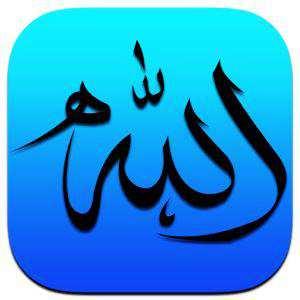 Namaz Duaları Ve Sureleri Apk
