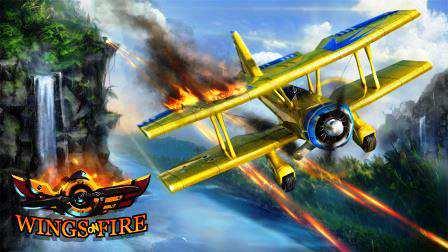 Wings on Fire Android Uçak Oyunu