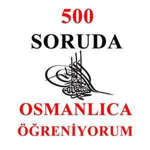 Osmanlıca Bilmeyen Kalmasın