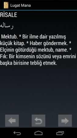Osmanlıca Ansiklopedik Lügat İle Kelimeler Canlanıyor