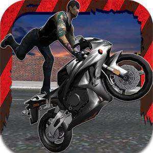 Race, Stunt, Fight, 2! FREE (Android Motor Siklet Yarış Oyunu)