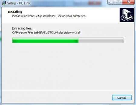 ASUS PC Link Kurulumu Resimli Anlatım