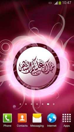Ramazan Ayı İçin Dini Duvar Kağıtları