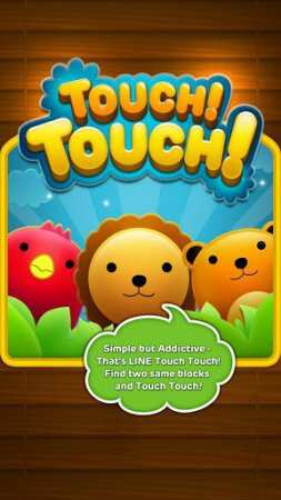 LINE Touch Android Apk indir