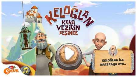 TRT Keloğlan Android Oyunu İndir