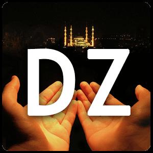 Dualar Ve Zikirler (Android Dualar ve Zikirler Uygulaması)